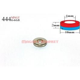 Çap 10mm X Del.Çapı 4mm X Kalınlık 2mm Neodymium Magnet