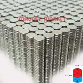 Çap 5mm X Kalınlık 1,5mm Neodyum Mıknatıs